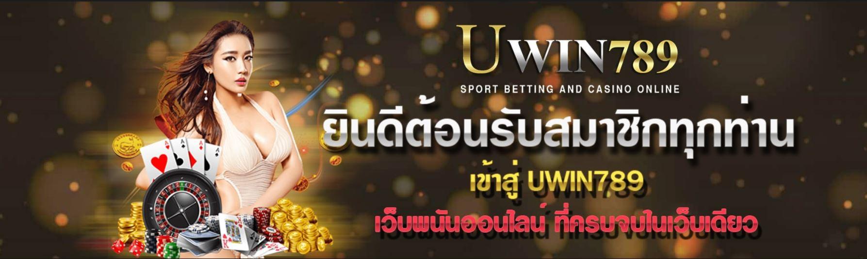 uwin789-casino